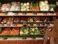 Госстат объявил о замедлении инфляции в Украине
