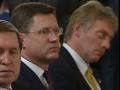 Песков уснул на пресс-конференции Путина и Эрдогана