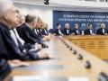 В Украине стартовал конкурс на судью в ЕСПЧ