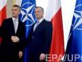 Первый день саммита НАТО в Варшаве: фоторепортаж