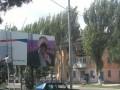 В Керчи поиздевались над портретом Путина