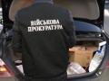Под Кропивницким чиновнику привезли крупную взятку в багажнике авто