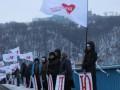 В честь Дня Соборности сторонники Тимошенко провели акцию поддержки на мосту Метро в Киеве