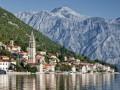 Черногория разрешила въезд для украинцев