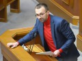 НАБУ закрыло дело о возможном обогащении Лещенко на 7,5 млн - СМИ