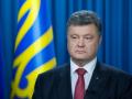 Порошенко призвал мировую общественность объединиться против российской агрессии