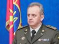 Муженко рассказал об отличиях украинской армии от советской