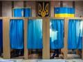 Избирательная кампания началась в Украине