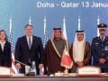 США расширит военную авиабазу в Катаре