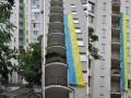 В Киеве на высотке вывесили «6-этажный» флаг Украины