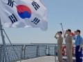 В Южной Корее случайно запустили ракету