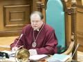 КСУ разъяснил депутатам термин