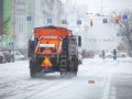 Снег, дождь и гололед: Синоптики дали прогноз на воскресенье