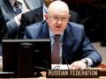 РФ просит прекратить называть ее