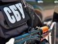 В Миргороде СБУ задержала бывшего военного, который был информатором у террористов