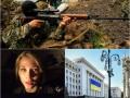 Итоги 19 августа: снайперы на Донбассе, новый фейк россиян и огромный флаг