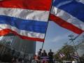 В Таиланде демонстранты заблокировали отделения налоговой службы