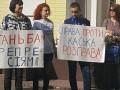 Суд начал рассмотрение дела экс-прокурора Касько