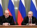 Новое наполовину. Новое правительство России