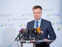 Порошенко внес в Раду представление об отставке Наливайченко