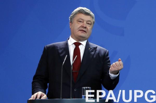 Порошенко хочет полностью прекратить транспортное соединение на Донбассе