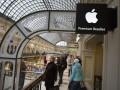 Apple из-за санкций запретила продажу своей продукции в Крыму