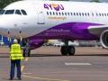Госавиаслужба оштрафовала авиакомпанию Yanair