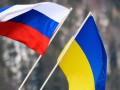 Россия решила ввести эмбарго в отношении Украины с 1 января