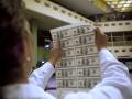 Доллар на межбанке рухнул