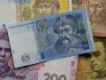 Минфин сообщил о миллиардной дыре в бюджете Украины