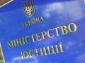Госзакупки до 100 тысяч гривен будут проводиться в электронном режиме - Минюст