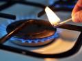 Кабмин проверяет формулу цены на газ для населения