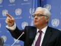 Чуркина в ООН снова поймали на лжи об Украине