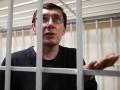 Адвокат: Суд отказал защите Луценко в рассмотрении жалобы на бездеятельность Высшего спецсуда