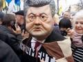 Порошенко прокомментировал протесты в центре Киева