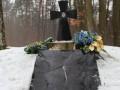 Польша восстановит уничтоженную могилу УПА на горе Монастырь - Зеленский