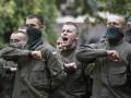 Конгресс США запретил тратить деньги для Украины на Азов