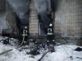 Масштабный пожар в Киеве: горел радиозавод
