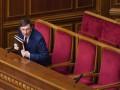 Генпрокурор поставил ультиматум кандидату в президенты