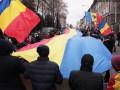 В Молдове протестуют против нового пророссийского президента