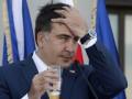 Минюст назвал условие для экстрадиции Саакашвили