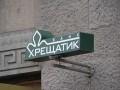 Экс-сотрудницу банка
