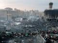 За преступления против Майдана наказаны трое - ООН