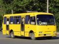 В Мариуполе ребенка травмировало оторванным колесом маршрутки