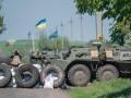 Украинская армия освободила Николаевку – Тычмук
