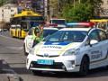 В Киеве неизвестный сбил полицейского и скрылся с места ДТП