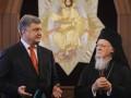 РПЦ отреагировала на сделку Порошенко и Варфоломея