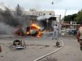 ИГ взяло на себя ответственность за взрывы в Сирии