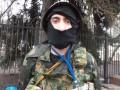 Не узнали: парни из Антимайдана побили фаната Беркута
