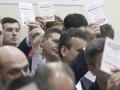 В БПП отложили смену главы партии